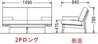【エントリーで最大P5倍】カリモク布2PロングソファーWG3032K412送料無料【家具のよろこび】【c】