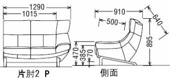 【a】カリモク布ソファーUU463点セット送料無料楽天セール【RCP】