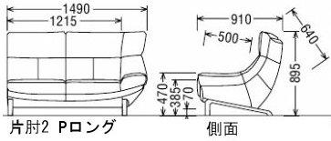 【カリモク正規品】本革ソファーZU462点セット【送料無料】【10P25Jun12】