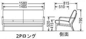 【カリモク正規品】布ソファー2PロングWU4512WE【送料無料】【10P25Jun12】