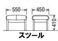【s】カリモク本革スツールZU6206ME送料無料【家具のよろこび】【c】