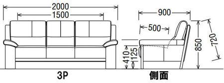 【s】カリモク本革3PソファーZU4803K353送料無料【家具のよろこび】【c】