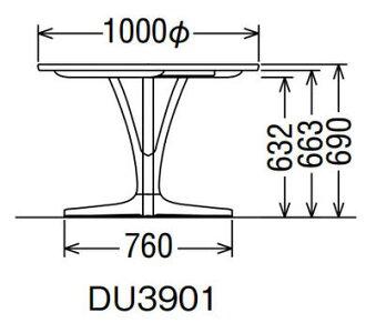 【a】カリモク円型ダイニングテーブルDU3901ME幅100オーク材送料無料【家具のよろこび】【c】