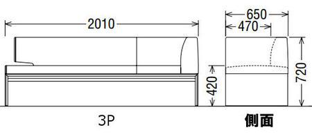 カリモク3Pベンチ(左)布シートCU5739E450送料無料【家具のよろこび】【c】