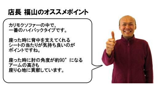 【カリモク正規品】本革ソファー3PZT7303WS送料無料【家具のよろこび】