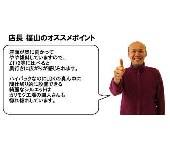 カリモク本革ソファーZU462点セット送料無料【家具のよろこび】【楽天大感謝祭】