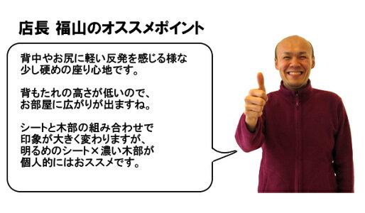【カリモク正規品】本革3PソファーZU4803K353送料無料【家具のよろこび】【楽天大感謝祭】