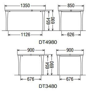 【P10倍】カリモクダイニングテーブルDT6480MK幅180送料無料【家具のよろこび】【楽天スーパーセール】