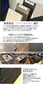 【P10倍】カリモク布ソファー2PロングWU4512WE送料無料【家具のよろこび】