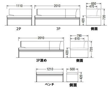 カリモクベンチスタイルダイニングCU573点セット合成皮革シート送料無料【家具のよろこび】【c】