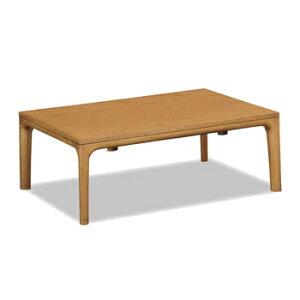 【P10倍】カリモクこたつテーブルTS7368METS7368MSTS7368MHTS7368MK幅105送料無料リビングテーブル【家具のよろこび】