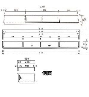 【a】テレビボードエムブイ2201段タイプブラックチェリー色天板&側面ツキ板ver.【クライマックスシリーズ優勝記念】