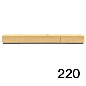 【a】テレビボードエムブイ2201段タイプメープル色天板&側面ツキ板ver.【クライマックスシリーズ優勝記念】