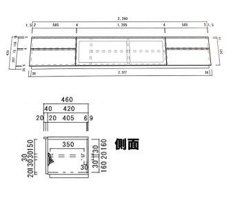 【a】テレビボードエムブイ240ウォールナット色2段タイプ【クライマックスシリーズ優勝記念】