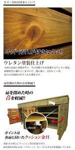 【10/24までP5倍】【幅オーダー対応】サイドボードドラム160パイン材送料無料日本製【c】