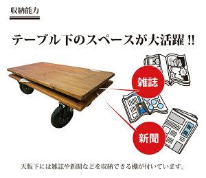 【10/24までP5倍】【幅オーダー対応】リビングテーブルドラム110パイン材送料無料日本製【c】