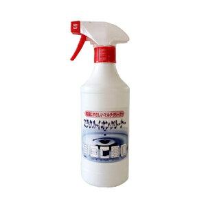 イオンの力で洗浄・除菌!大掃除のお供に!人にも環境にも優しい!マルチクリーナー【02P10Jan25】