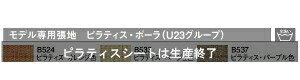 【P10倍】カリモク布ヘッドレストKU8800B324送料無料【家具のよろこび】