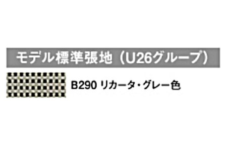 【P10倍】カリモク肘無しダイニングチェアCT7805CK送料無料【家具のよろこび】