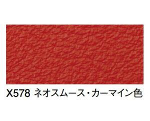 【P10倍】カリモク本革ソファーZW372点セット(1P/3P)送料無料【家具のよろこび】【スーパーセール】