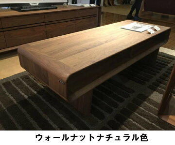 【P10倍】カリモクオーク材リビングテーブルTU3970ME幅100送料無料【家具のよろこび】