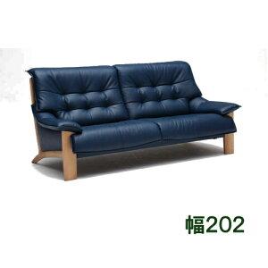 カリモク3Pソファー【本革】ZU4903E570【布張】UU4903送料無料【家具のよろこび】