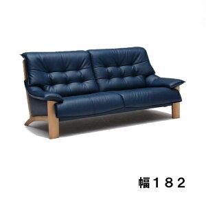 カリモク2Pロングソファー幅182【本革】ZU4922E570【布張】UU4922送料無料【家具のよろこび】