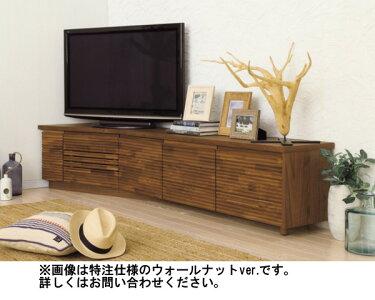 【P10倍】カリモクソリッドボードエッジQT7028(右)/QT7029(左)幅2185送料無料ソリッドエッジテレビ台【家具のよろこび】