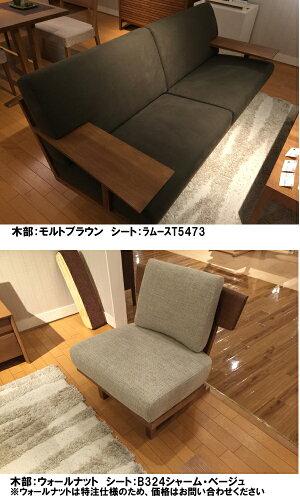 カリモク布3PソファーWU4703E462送料無料家具のよろこび【店頭受取対応商品】