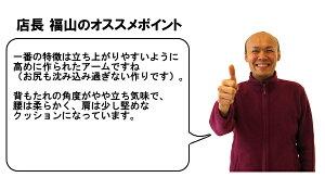 【P10倍】カリモク本革ソファーZW372点セット(1P3P)送料無料【家具のよろこび】