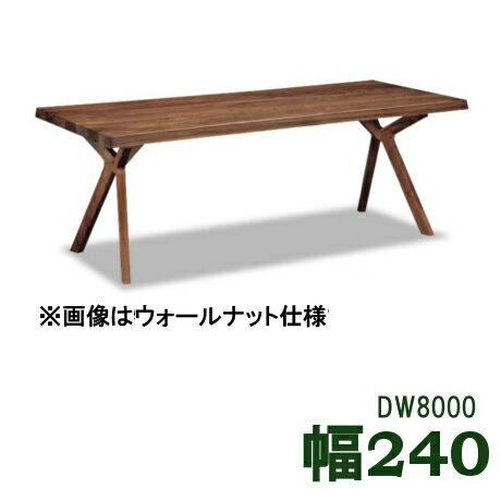 テーブル, ダイニングテーブル 731P10 240 DW8000MEF DW8002MEF 6 7 8