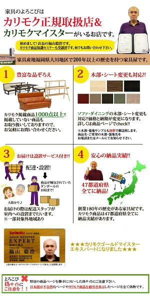 【s】本革ソファー3PZT7303WS送料無料【家具のよろこび】【c】