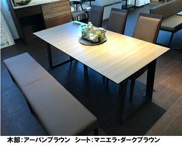 【P10倍】カリモク軽量ダイニングチェアCA1905ZW椅子イス【家具のよろこび】