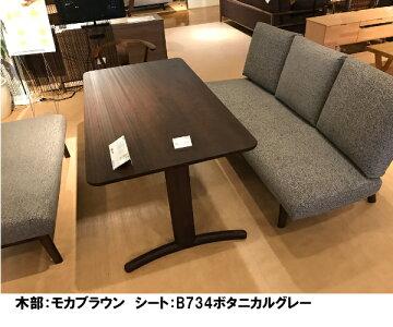 【P10倍】カリモクスツールCD5906E524オーク材送料無料【家具のよろこび】