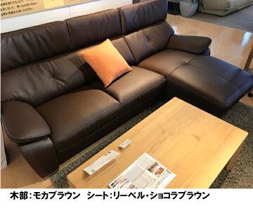 【P10倍】カリモク本革ソファー3PロングZT7313WS送料無料