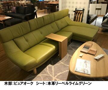 【P10倍】カリモク本革スツールZU4606ZE送料無料【家具のよろこび】