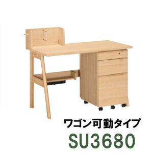 【P10倍】カリモクコーディSU3680MESU3680MHSU3680MKワゴン可動タイプ幅1100-1500国産送料無料学習デスク机パソコンデスク【家具のよろこび】