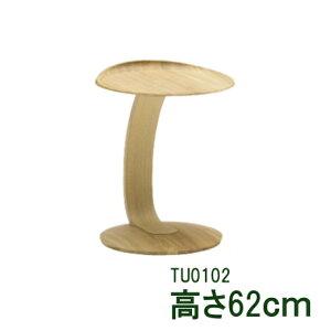 【P10倍】カリモクオーク材サイドテーブルTU0102E062高さ62cm送料無料【家具のよろこび】