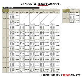 【a】カリモクダイニングテーブルDU3200幅90送料無料引っ越し新生活【c】