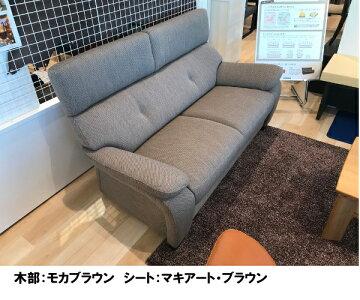 カリモク布ソファー2PロングUT7312H381送料無料家具のよろこび【店頭受取対応商品】