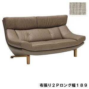 【a】カリモク布2PソファーロングUU4622E450送料無料楽天セール【RCP】