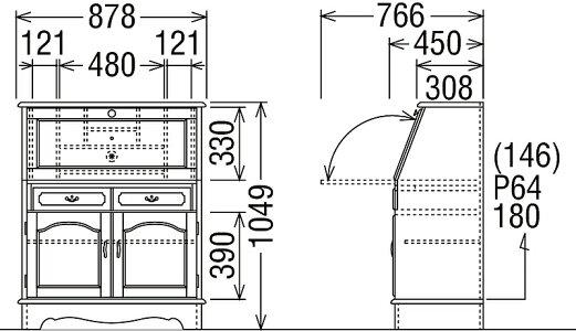 【割引クーポン配布中】カリモクライティングビューローQC3011NKブナ材送料無料家具のよろこび【店頭受取対応商品】