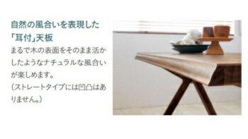 【エントリーで最大5000Pボーナス】カリモクダイニングテーブル幅180オーク材DW6000E000送料無料6人掛け大家族家具のよろこび【店頭受取対応商品】