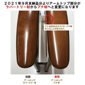【8/26am9:59までP11倍】カリモク合成皮革1PソファーWS1190BW日本製家具のよろこび【店頭受取対応商品】