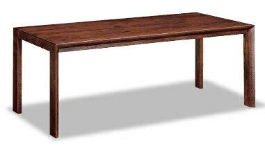【カリモク】天然資源を有効活用したオーク材ダイニングテーブルDU6610MK幅2000【送料無料】【見積もり致します】