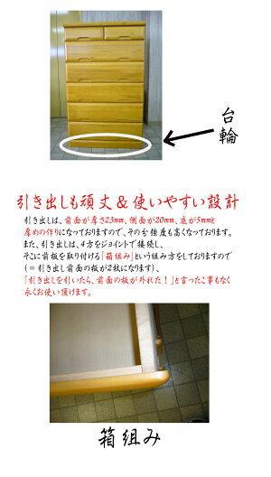【P5倍】ハイチェストスーパー60送料無料【国産家具】【家具のよろこび】