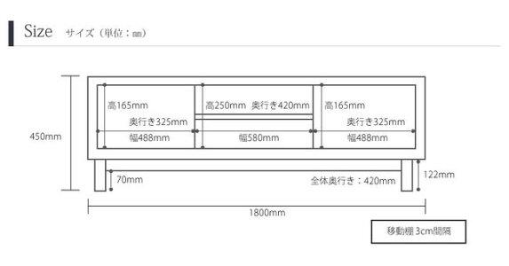 ウォールナットテレビボードオペラ180日本製ローボードテレビ台家具のよろこび【店頭受取対応商品】