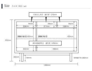 ウォールナットサイドボードオペラ128日本製リビングボードキャビネット家具のよろこび【店頭受取対応商品】
