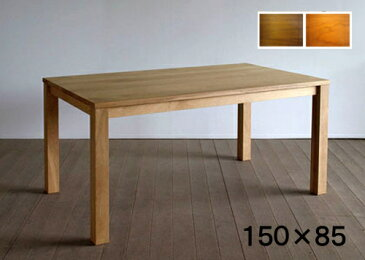ダイニング エムテーブル 150X85 ウォールナット・ブラックチェリー無垢材 送料無料 国産 4人掛け 5人掛け お誕生席 家具のよろこび 【店頭受取対応商品】