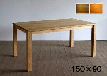 ダイニング エムテーブル 150X90 ウォールナット・ブラックチェリー無垢材 送料無料 国産 4人掛け 5人掛け お誕生席 家具のよろこび 【店頭受取対応商品】